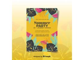 水彩画夏日派对海报模板_4927865