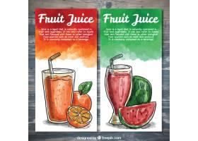水彩画手绘果子汁宣传册_878960