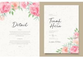 水彩画花卉婚礼邀请卡_10575678