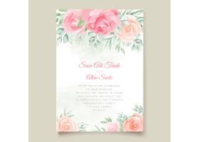水彩画花卉婚礼邀请卡_10575709