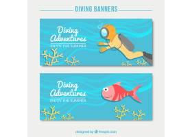 水肺潜水员和鱼潜水横幅_885822