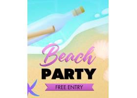 沙滩派对字样海边和带卷轴的瓶子_4977883