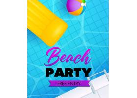 沙滩派对字样游泳池水充气床垫和舞会_4977884