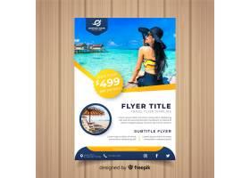 旅行传单模板_4003563