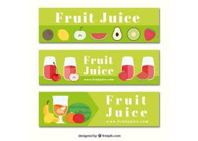 收集带果汁的绿色横幅_1111240