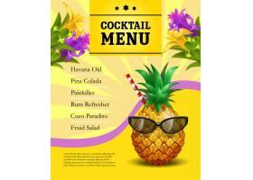 鸡尾酒菜单海报模板戴墨镜带吸管的菠萝_2538775