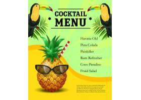 鸡尾酒菜单海报模板戴墨镜的菠萝巨嘴鸟_2538776