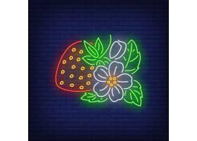 草莓有花和叶的霓虹灯标志_5260040