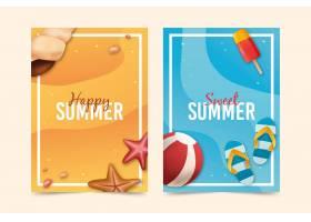 逼真的夏日卡片收藏模板_7946393