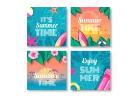 逼真的夏日卡片模板_7961020