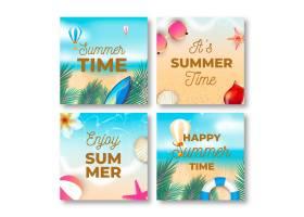 逼真的夏日卡片模板_7961023