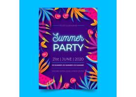 霓虹灯夏日派对公寓设计海报_8247815