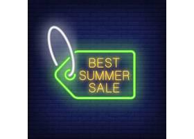 霓虹灯风格的夏季最佳打折标签鲜艳的销售_2767061