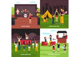 露营公园平坦人物跳舞演奏音乐放松的露_4343044