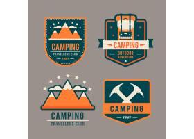 露营平台配有徒步旅行设备和户外烹饪图标_3332358