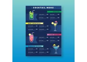 鸡尾酒菜单模板_9045085