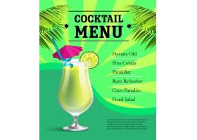 鸡尾酒菜单海报模板加饮料酸橙和棕榈叶_2538774