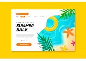 登录页面的季末夏季销售模板_9266669