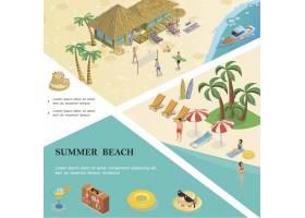 等长暑假五颜六色的模板配鸡尾酒帽太阳镜救_9456228