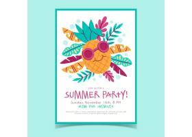 绘制的夏日派对海报模板_8142701