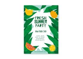 绘制的夏日派对海报模板_8258186