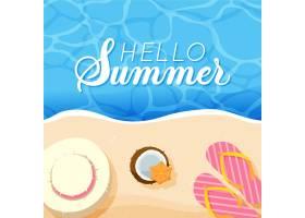 绘有问候夏日字样的插图_7973909