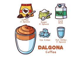 美味的夏日达戈纳配方咖啡饮料_8507635