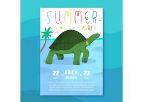 海龟夏日派对海报_8400859