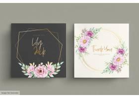 漂亮的水彩花结婚贺卡套装_11851101