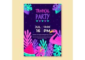 热带派对海报模板_7962336