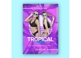 热带派对海报模板_7963751