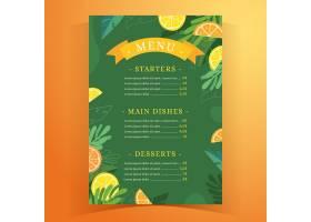 热带夏季餐厅菜单_9651587