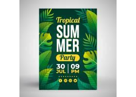 热带树叶夏日派对海报_8412793