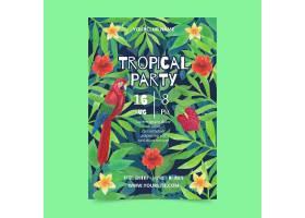 热带派对海报模板_8246936