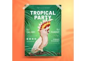 热带派对海报模板_8274071