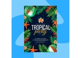 热带派对海报模板_8422346