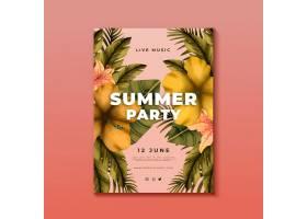 热带派对海报模板_8422365