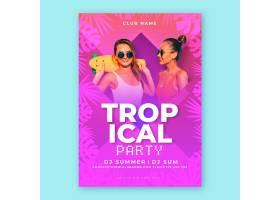 热带派对海报附穿泳衣的女子照片_8059439