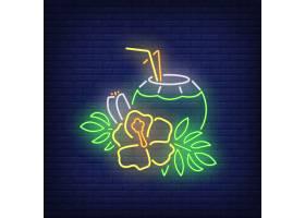 椰子鸡尾酒霓虹灯招牌热带饮料和带叶的黄_4997545
