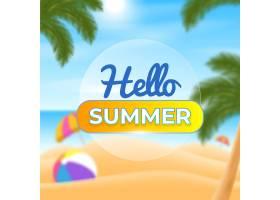 模糊的你好夏日概念_7946402