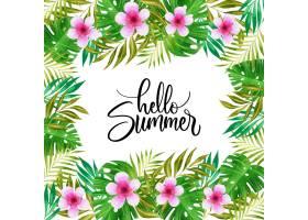 水彩画你好夏天粉色的花_8247874