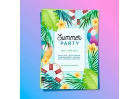 水彩画夏日派对海报_8247080