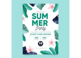 水彩画夏日派对海报_8498732