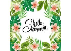 水彩画你好被树叶和花朵包围的夏天_8247872