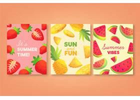 水彩画夏日卡片收藏模板_8356481