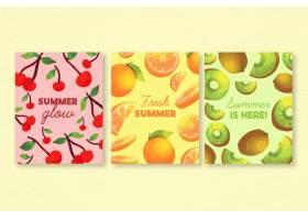 水彩画夏日卡片收藏模板_8356482