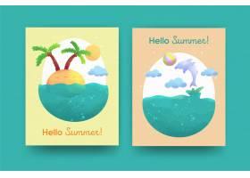 水彩画夏日卡片收藏集_8510807