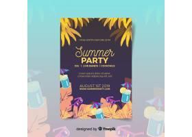 水彩画夏日派对海报模板_4927859