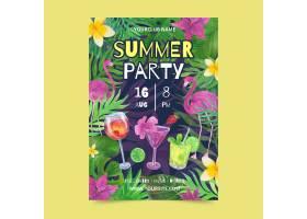 水彩画夏日派对海报模板_8352644