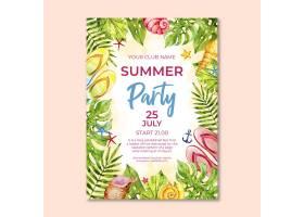 水彩画夏日派对海报模板_8354470